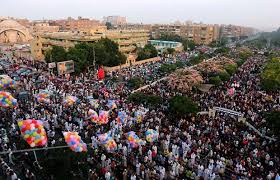المملكه العربيه السعوديه تعلن الاحد 11 اغسطس اول ايام عيد الاضحى المبارك