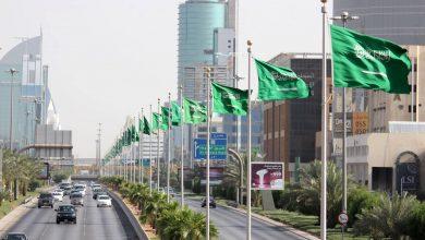 وظائف شاغرة في الرياض