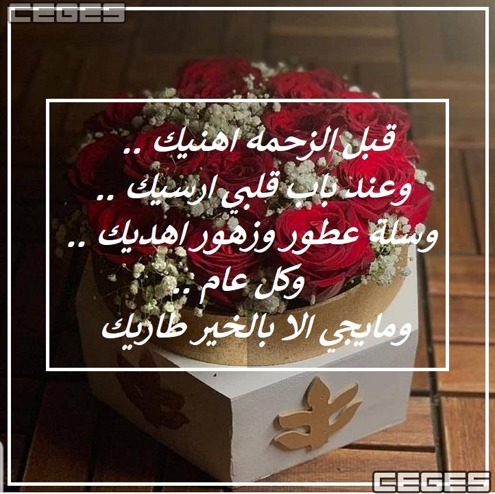 خلفيات ورسائل تهنئه بعيد الاضحى المبارك2019 6