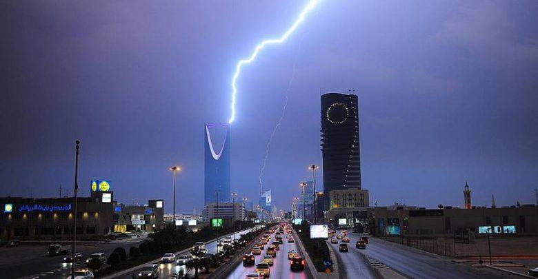 طقس الرياض