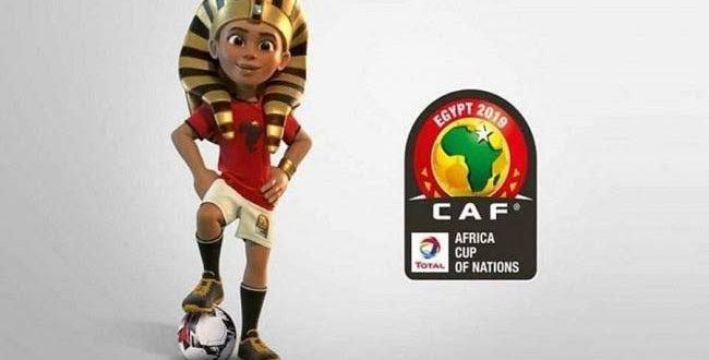 مواعيد مباريات كاس الامم الافريقية 2019