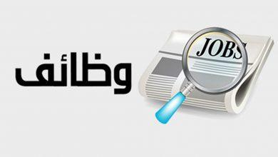وظائف شاغرة في جدة