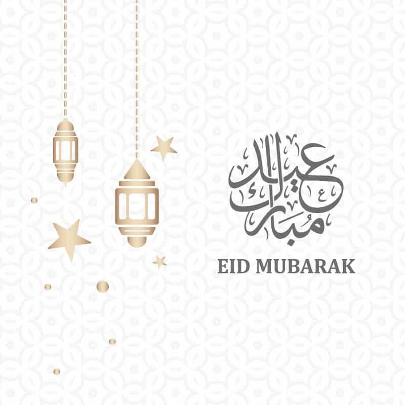 صور عيد مبارك 2020 صور تهنئة بعيد الفطر