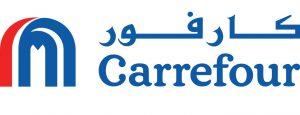 اعلان عن اتاحة وظائف كارفور السعودية 2019 بالتعاون مع صندوق الموارد البشرية لكلا الجنسين 1