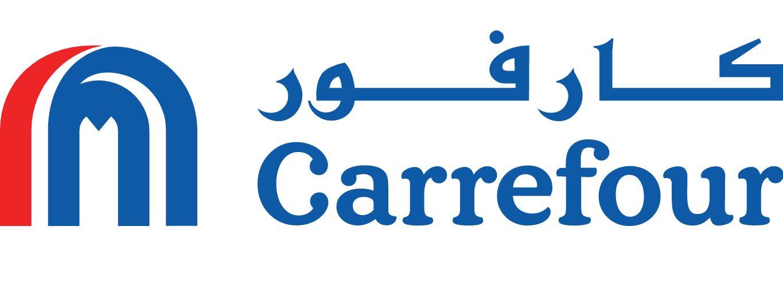 اعلان عن اتاحة وظائف كارفور السعودية 2019 بالتعاون مع صندوق الموارد البشرية لكلا الجنسين 3