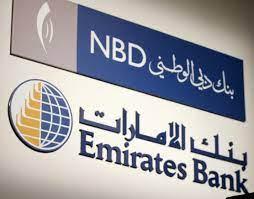 مواعيد عمل البنوك في رمضان 2021 في الإمارات