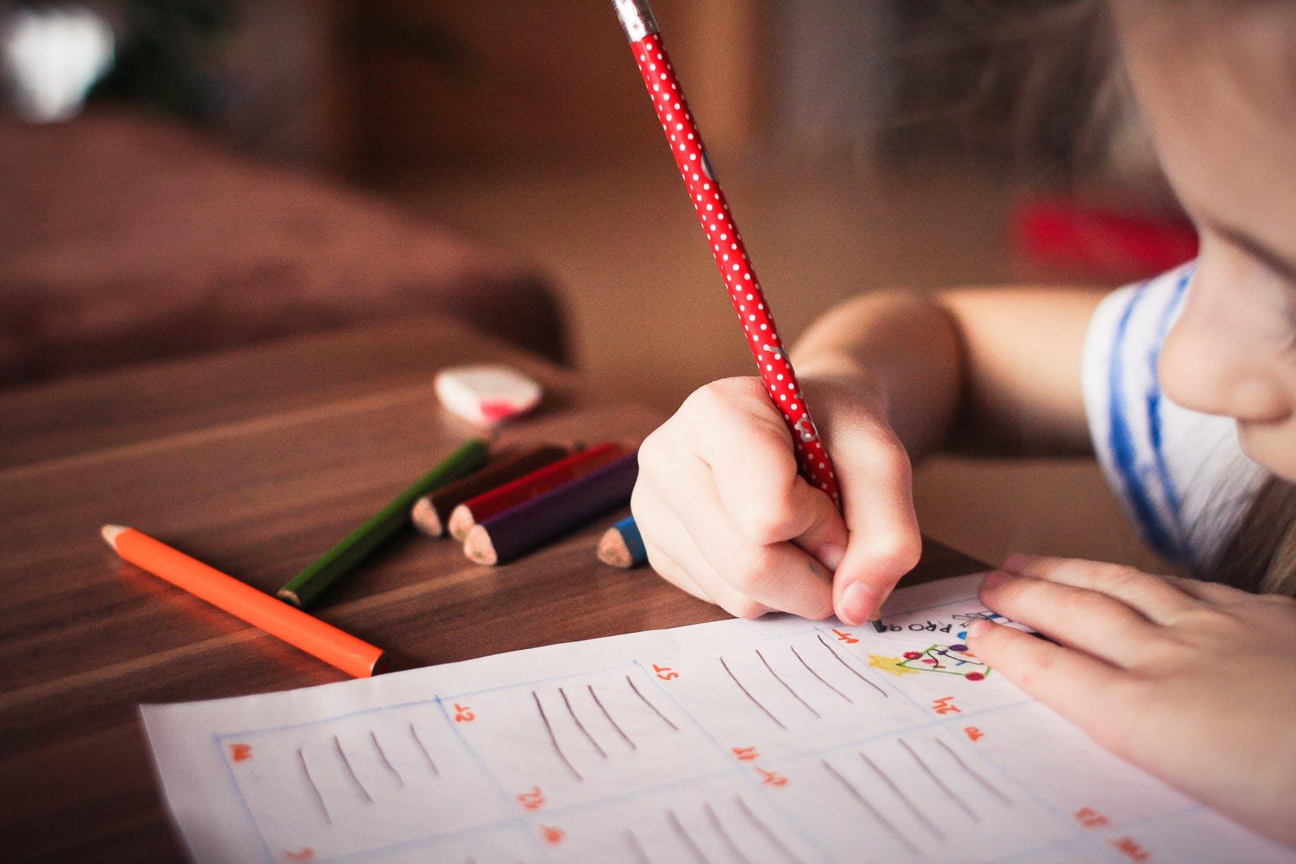 شروط التقديم لرياض الاطفال في المدارس تجريبيه